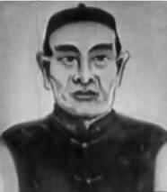 Wong-Kei-Ying
