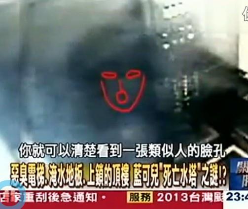 電梯驚見人臉2