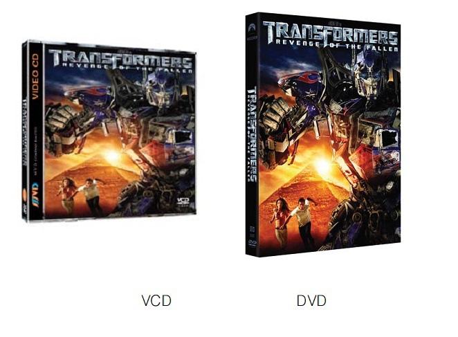 Transfomers-2-dvd-vcd