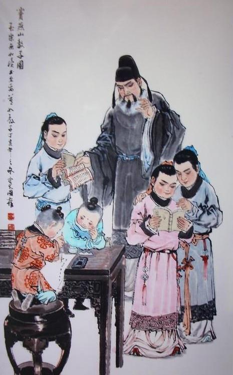 窦燕山教子图