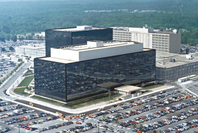 NSA在馬里蘭州的總部