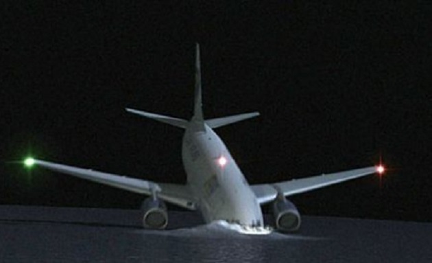 Air-France-AF447-crash