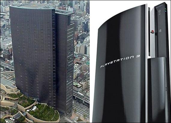 PS3大樓