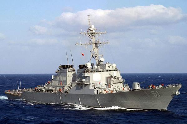 USS_Arleigh_Burke_Mediterranean