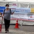 mers-deaths-prompts-major-concerns-in-south-korea-2