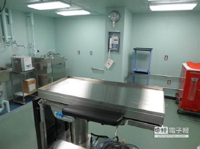 出雲號上的醫療救護室