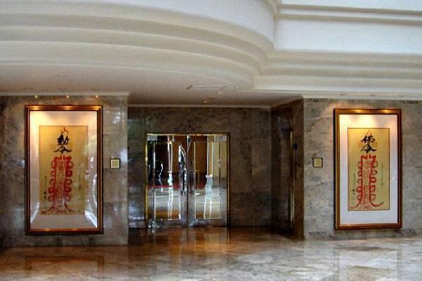 Grand Hyatt1