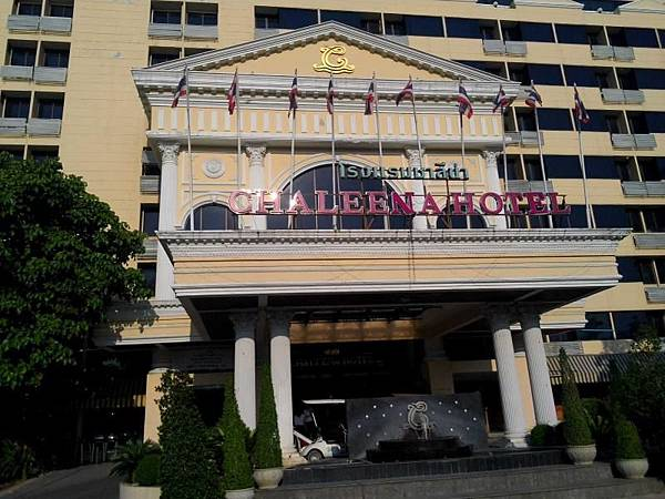 Chaleena Hotel