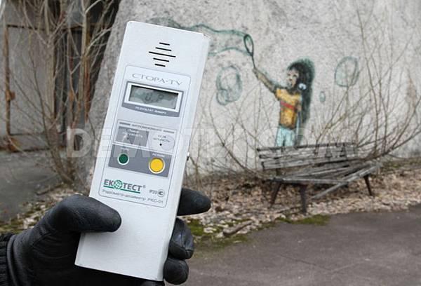 ukrainian-ghost-town-of-pripyat
