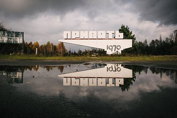 pripyat1970