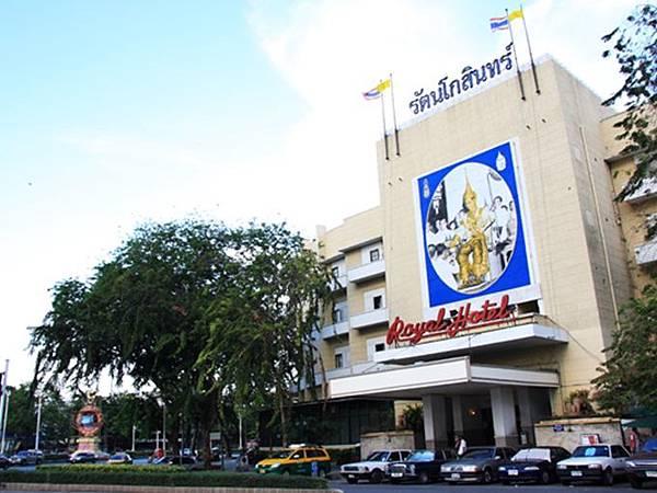 royal-hotel