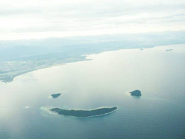 Smiley Group of Islands