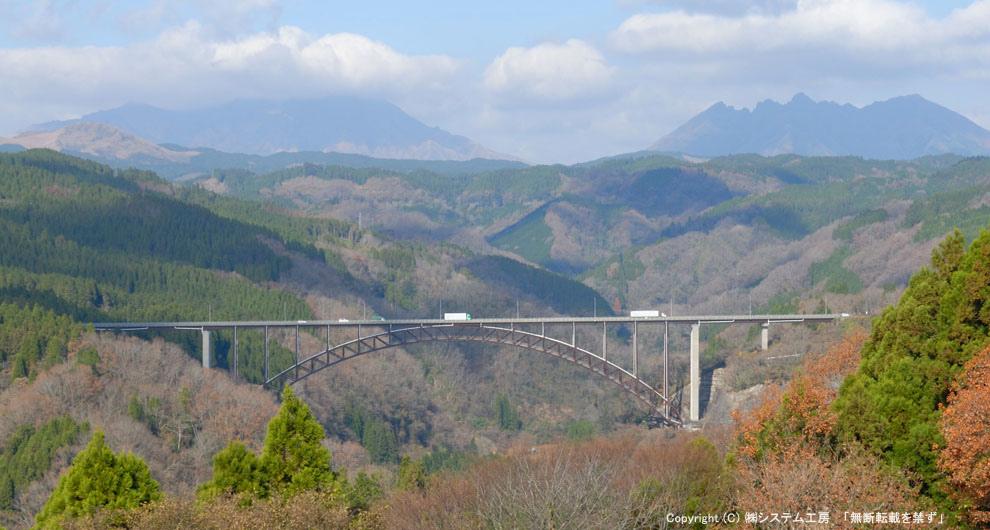 阿蘇大橋01
