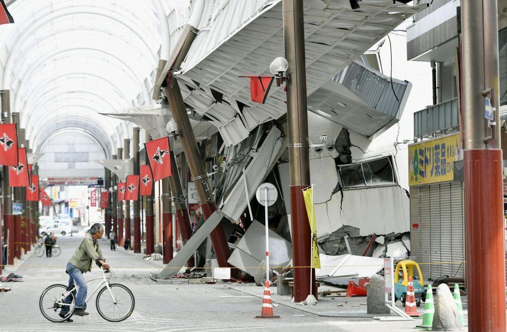 熊本連環大地震01