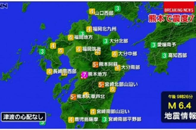 熊本大地震400