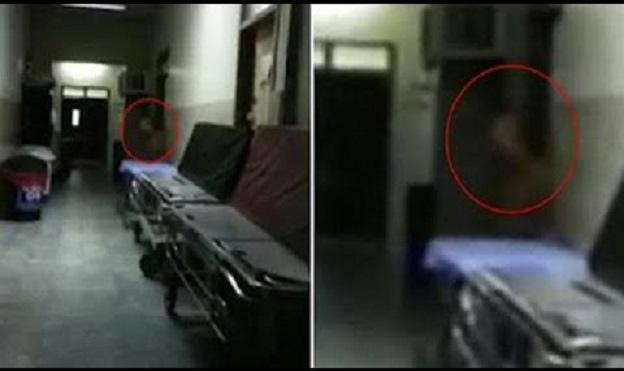 School Hospital Universitario ghost