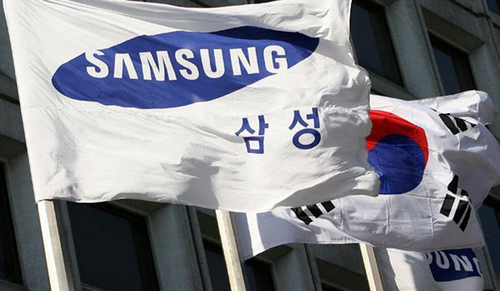 Samsung-Korea