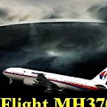 malaysia-flight-mh370-7