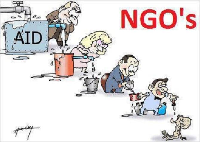 NGO Conspiracy