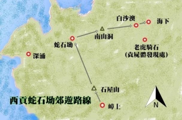 西貢結界6