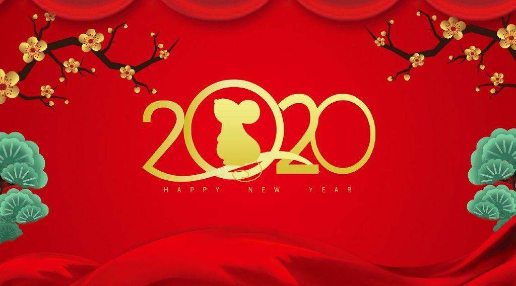 2020 鼠年