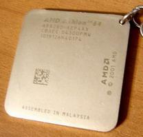 AMD 鑰匙圈