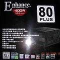 Enhance 400W