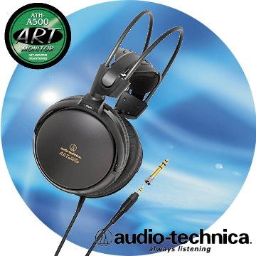 ATH-A500-01