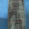 耐熱1200F (約649度)