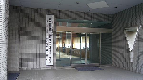 P1040615.JPG