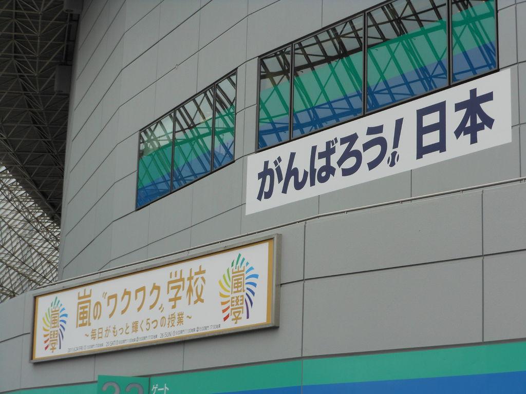 DSCN1350.JPG
