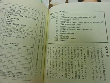 DSCN1518.JPG