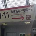 P1040128.JPG