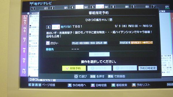 P1030575.JPG