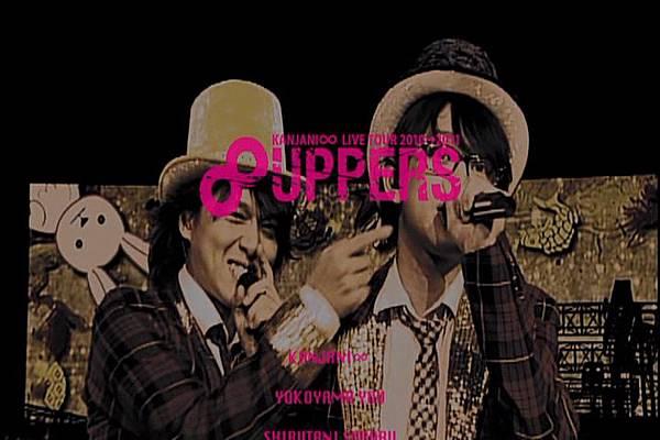 8UPPERS - 通常版 END ROLL.AVI_000035293.jpg