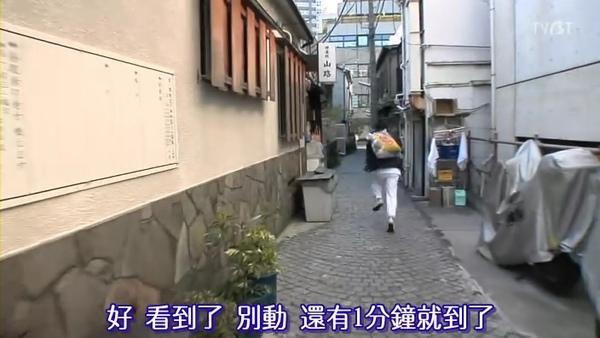 學日本傳統技藝的地方.jpg