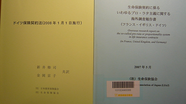 P1050074.JPG