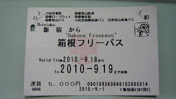 P1040609.JPG