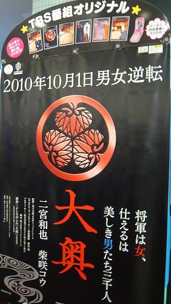 P1050030.JPG