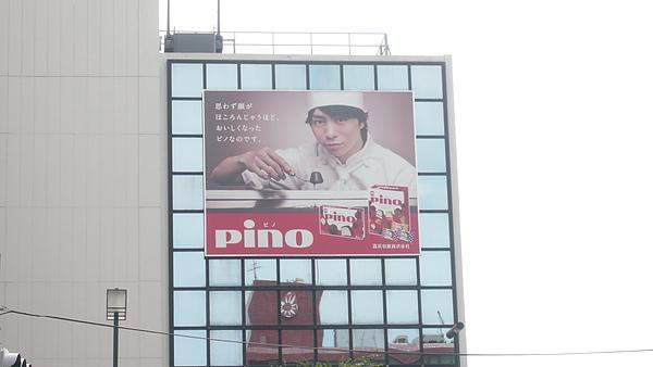 P1030548.JPG