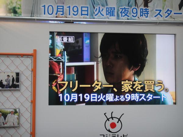 DSC01611.JPG