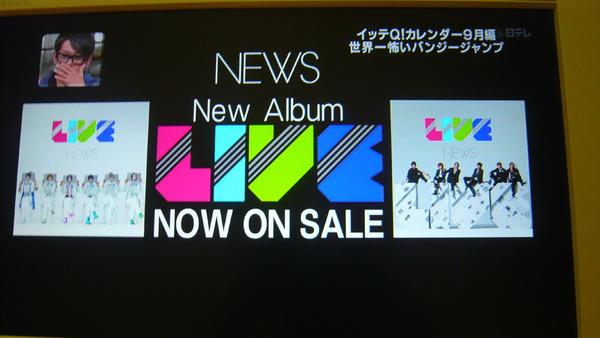 結果竟然出現了NEWS新專輯的廣告!!!(背景音樂:恋のABO)