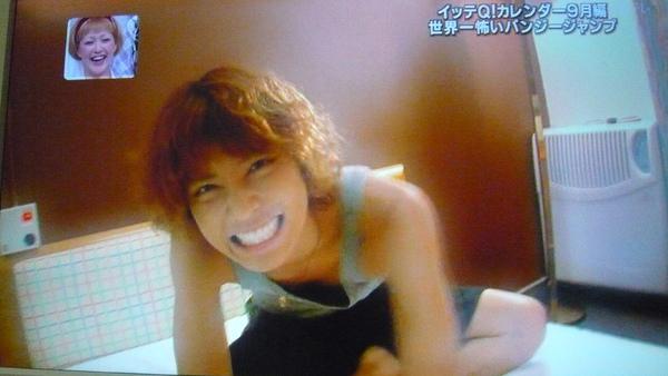 笑容太燦爛了!犯規!而且還在意味不明的床上!!(背景音樂:恋のABO)
