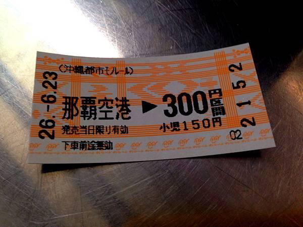IMG_0973.JPG