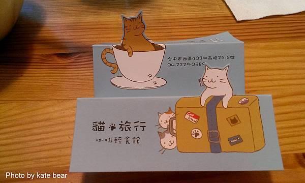 cat_28.jpg