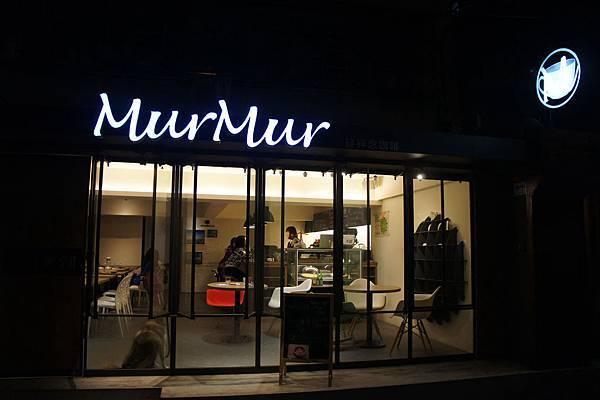 murmur cafe_01.JPG