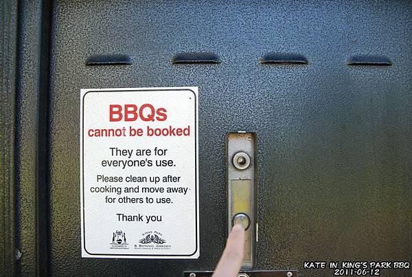 澳洲BBQ台