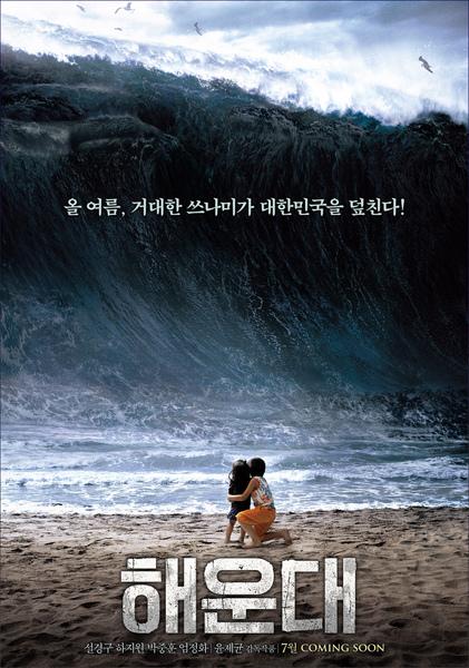 teaser_poster1.jpg