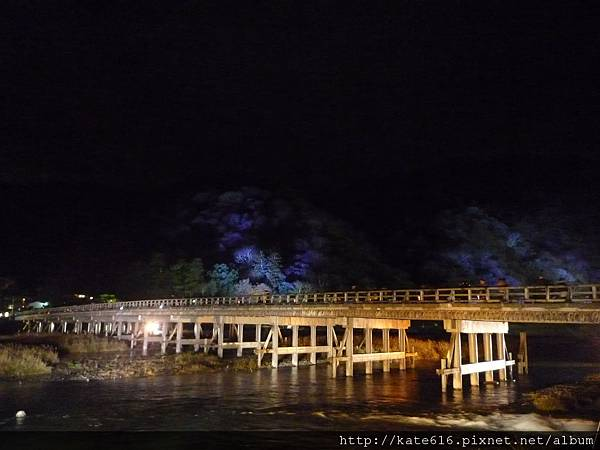 20121217 Kyoto 272