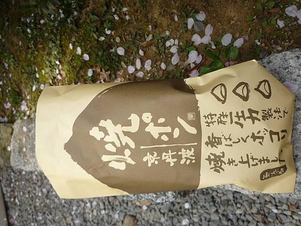 20110411 清水寺 073.JPG
